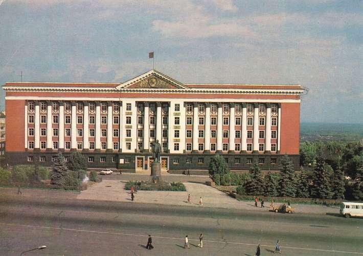 Курск в 1984 году (курск, 1984, Фото Гаврилюка, Фото Костенко, Советов Фото).