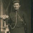 Олег Цыганков - семейный архив