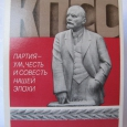 kmv1974