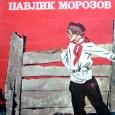 Dmitrow