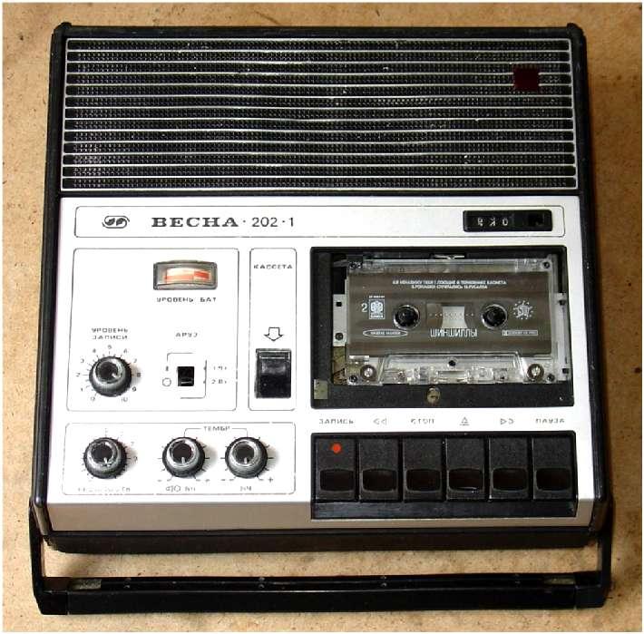 Кассетные магнитофоны СССР