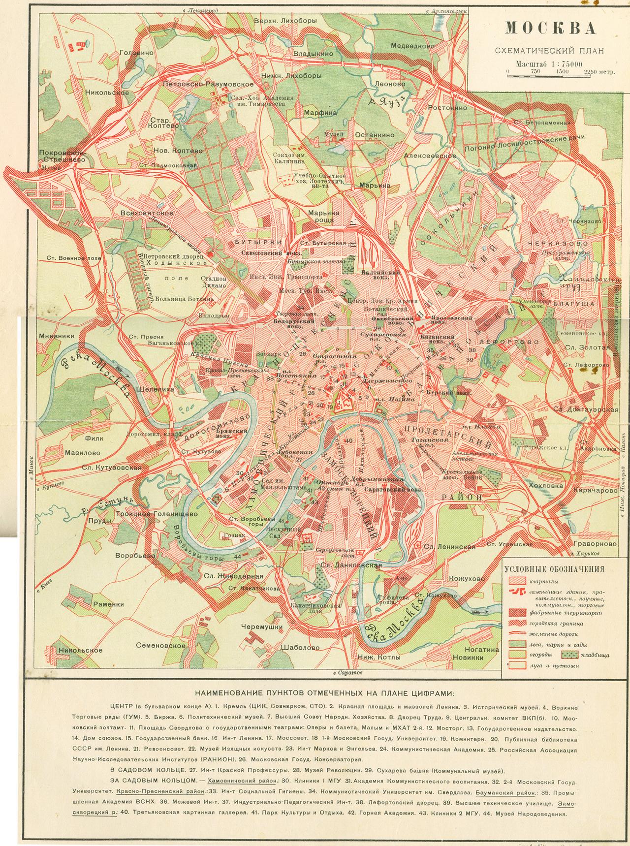 Карта москвы скачать в pdf