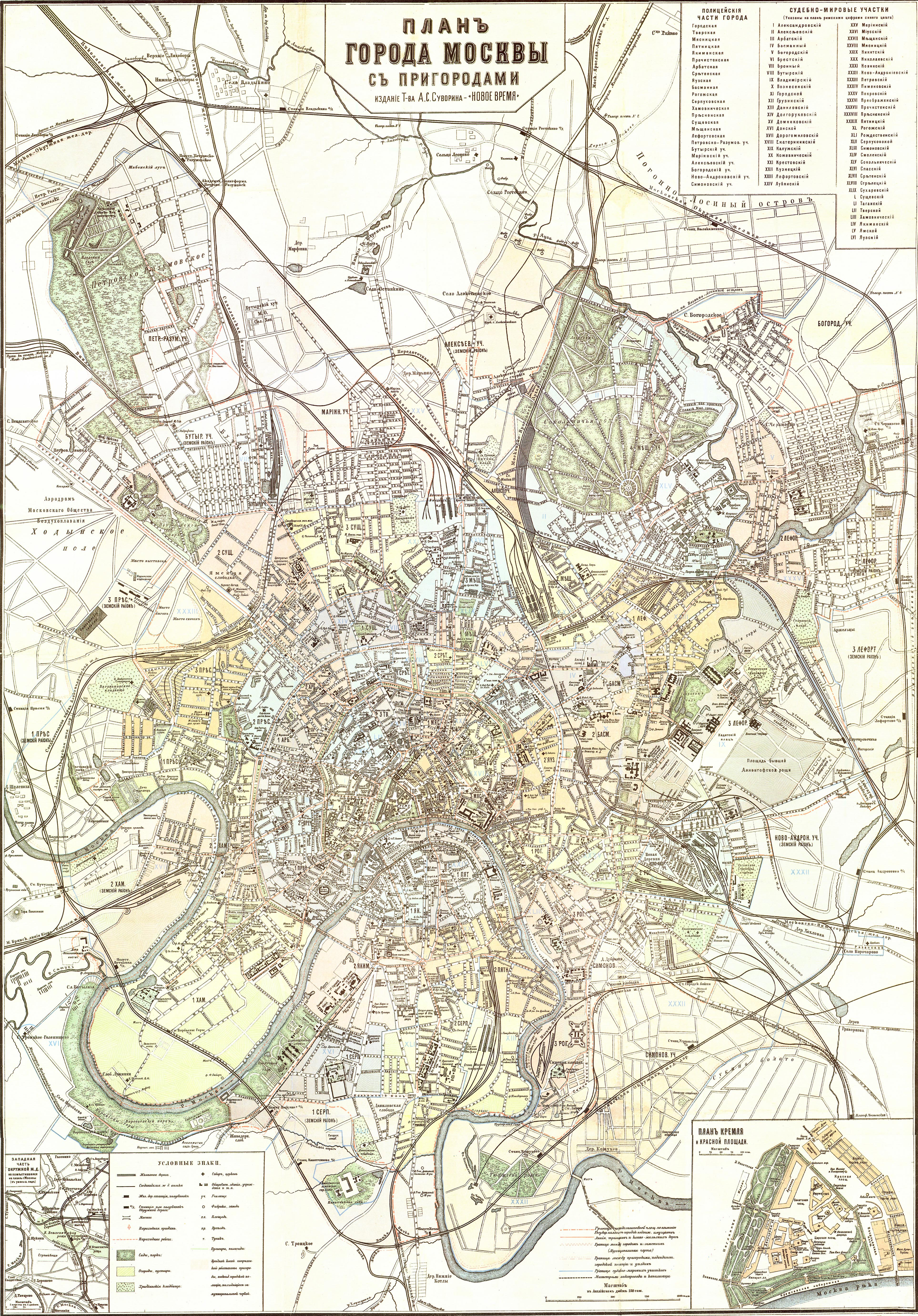 Карта москвы 1907 года 8720 12540 13 5 мб