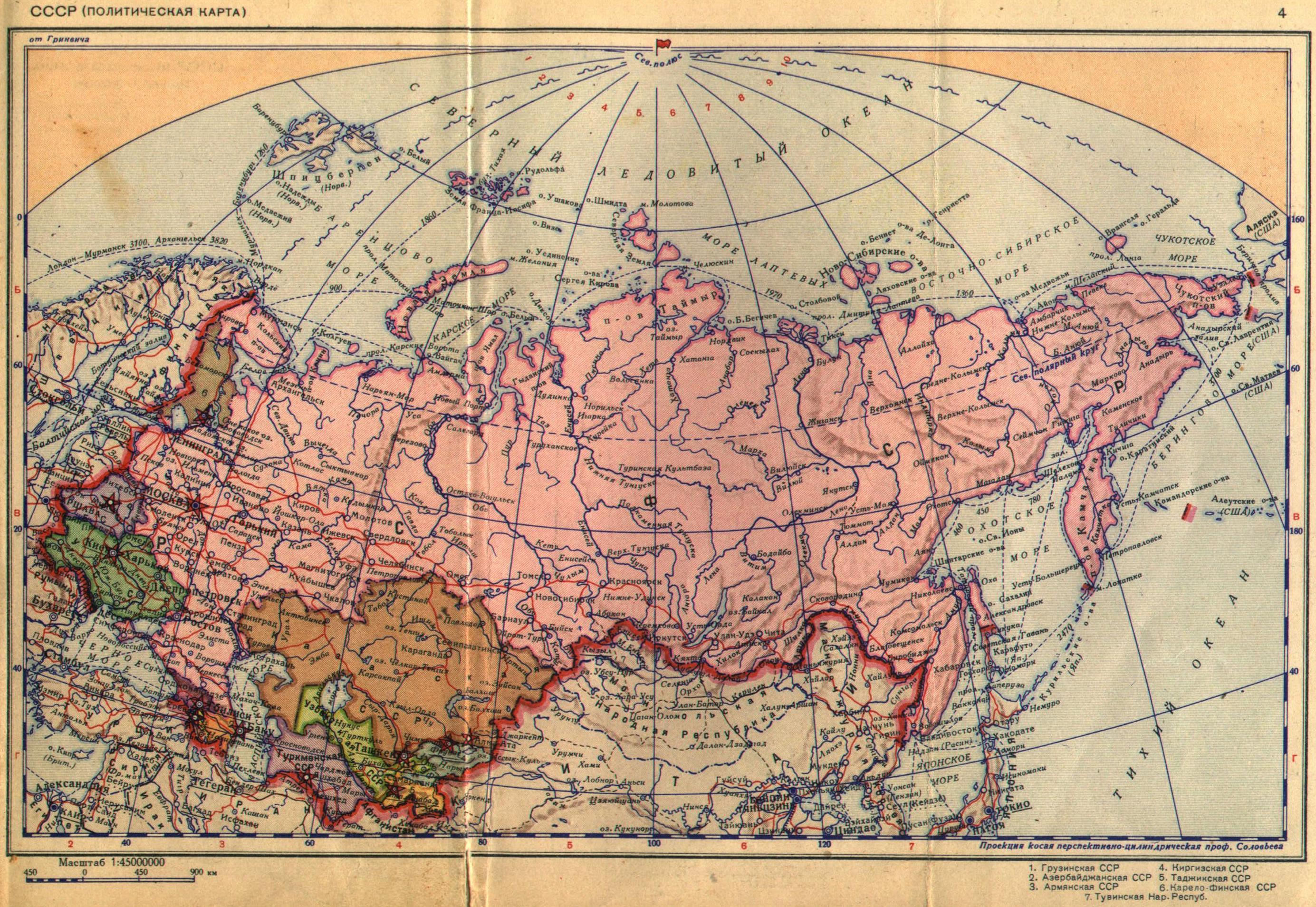 Политическая карта ссср масштаб 1 45 000