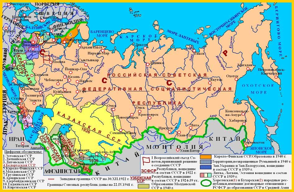 Картинки по запросу карта СССР