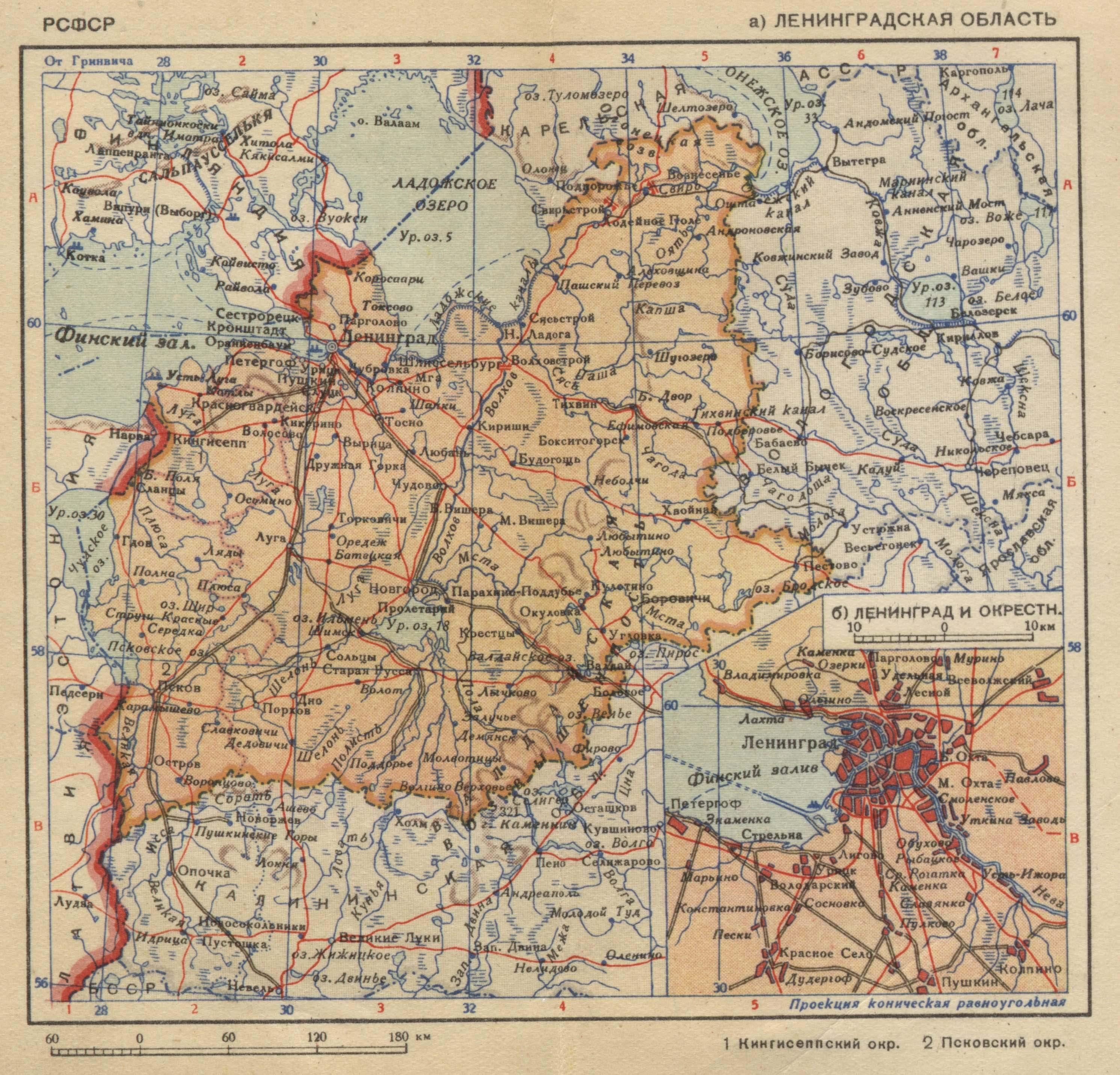 Блокада Ленинграда — Википедия