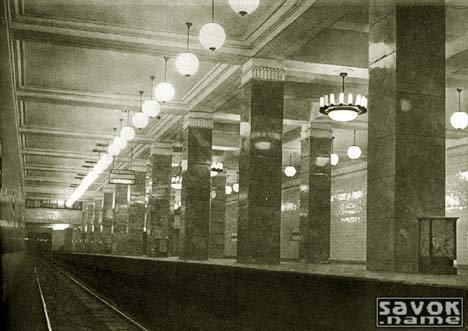 Фотографии старого московского метро.