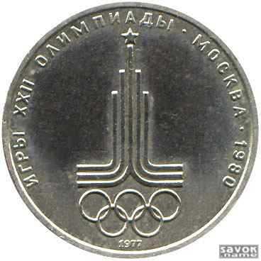 википедия олимпиада таблица