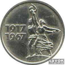возьму частный займ в белоруссии