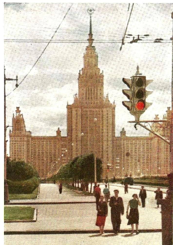 Москва 1958 год