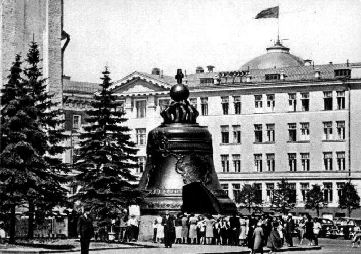 Скачать Симулятор Метро Moscow