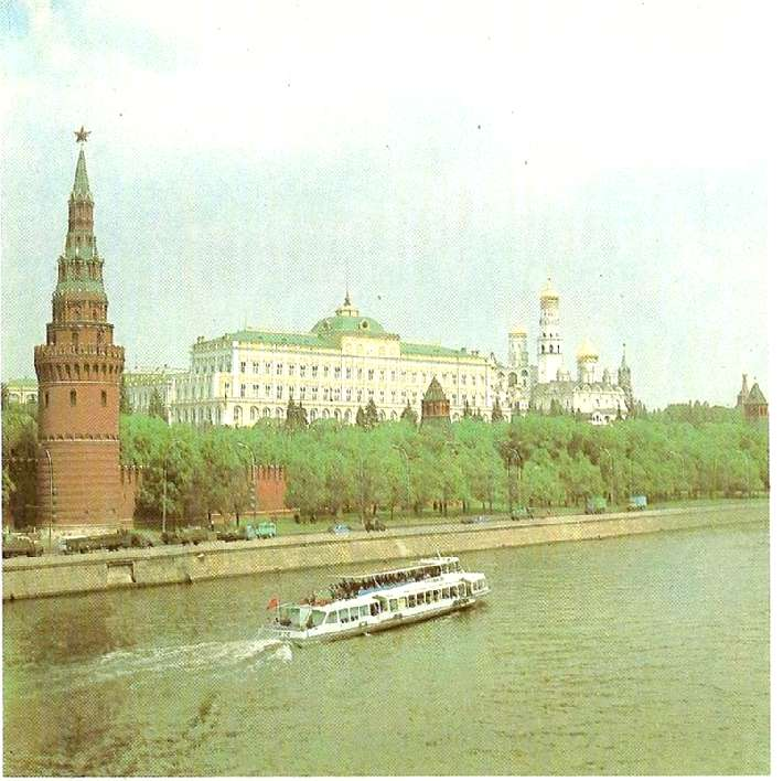 Москва 1985 год