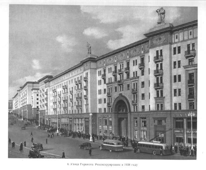 Архитектура москвы 1920 1940 годы