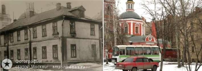 Москва тогда и сейчас продолжение