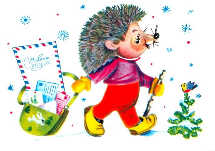 Старые (советские) новогодние открытки