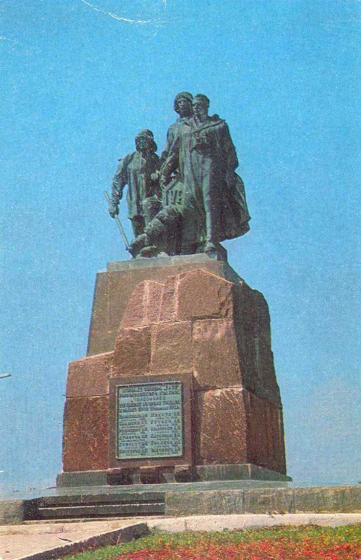 Город герой новороссийск 1977 год