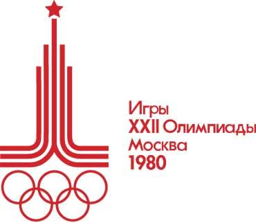 государственные символы украины в векторе