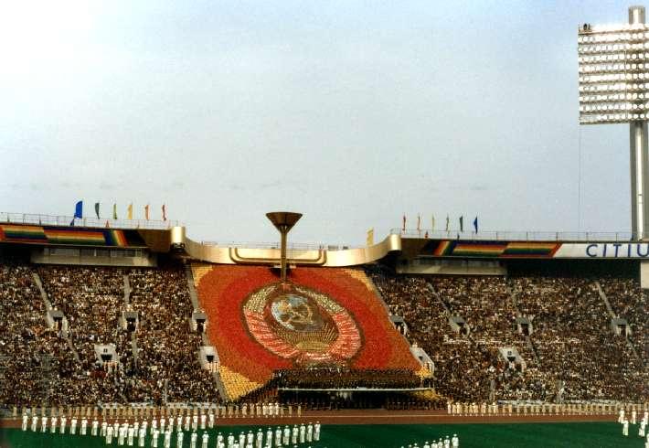 Олимпиада-80 в Москве - шикарное было зрелище!