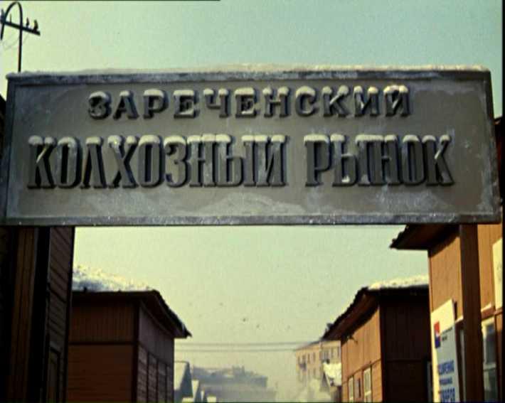 """"""" Операция Ы """" в деталях"""