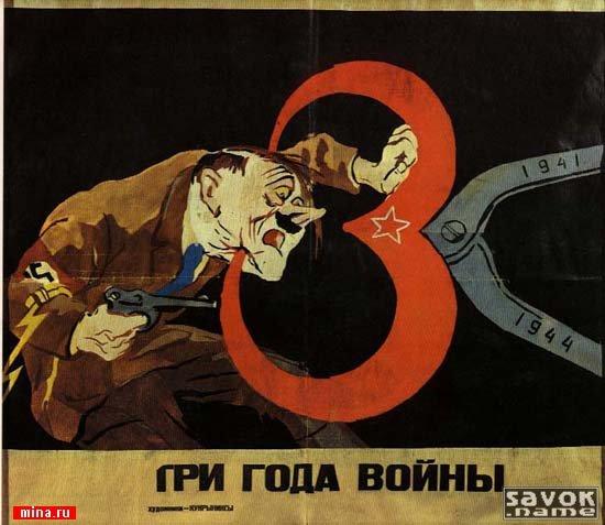 Плакаты ссср 121 150