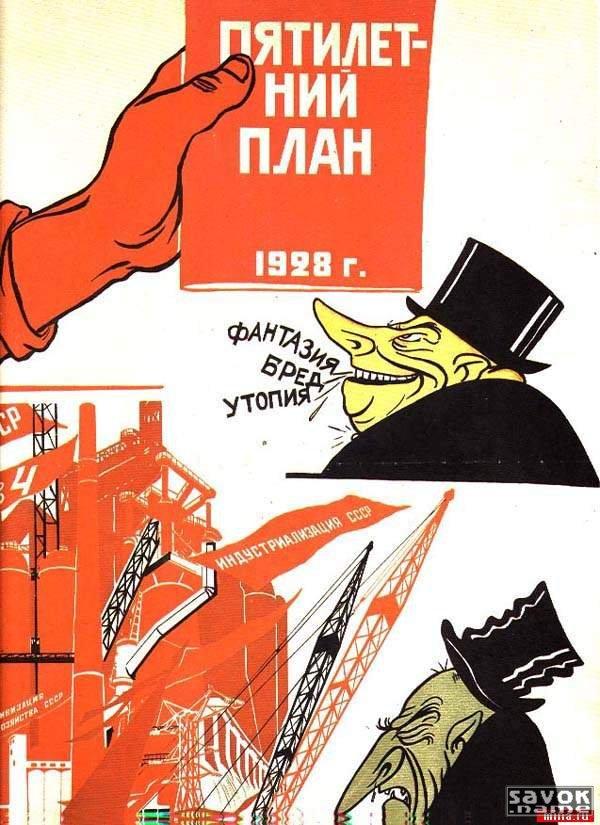 СССР  Добро пожаловать на патриотический сайт