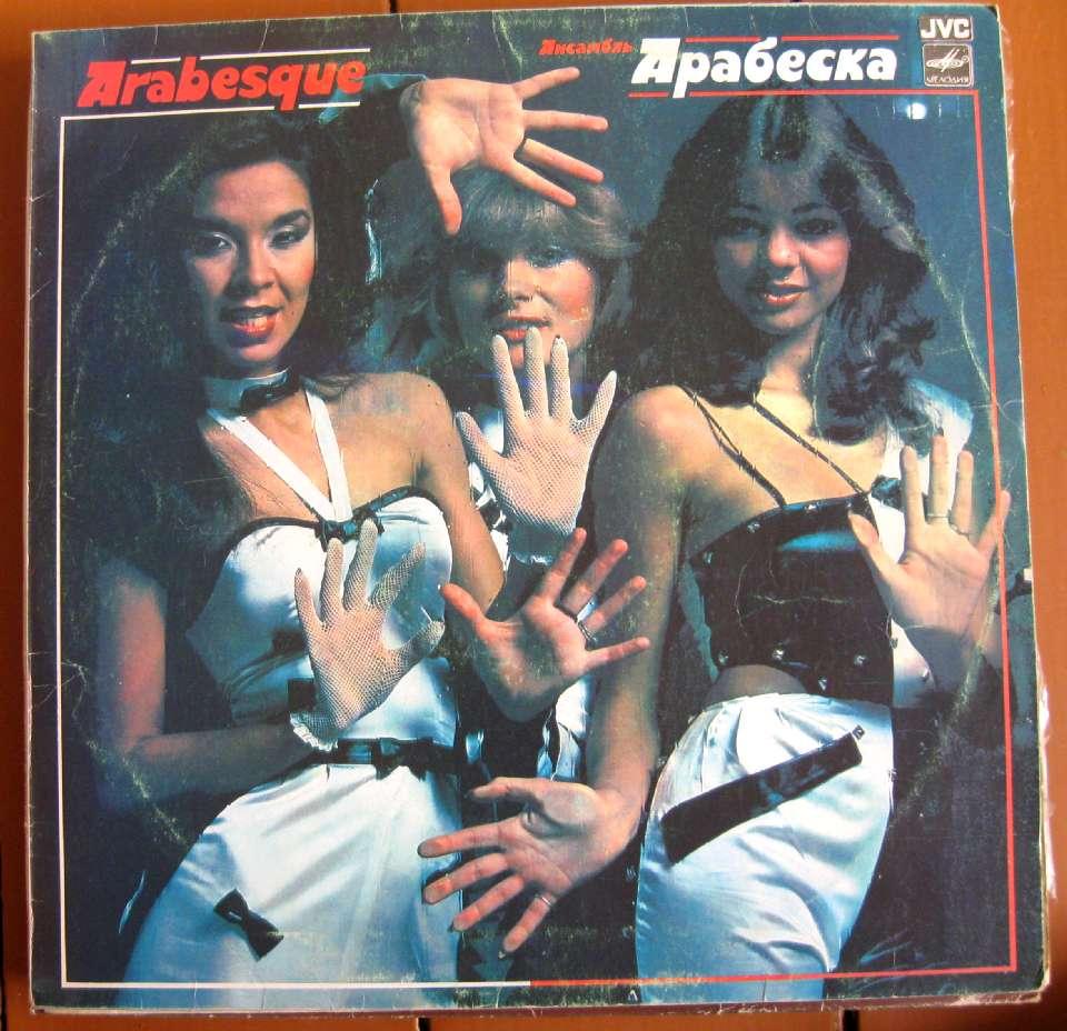 популярные песни 70 х зарубежные слушать