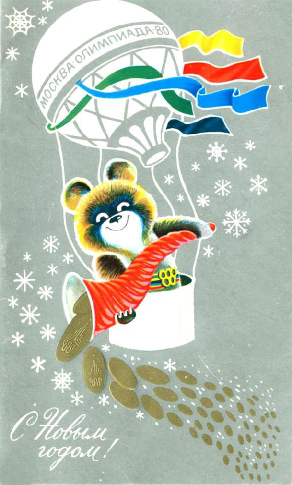 Подборка поздравительных открыток