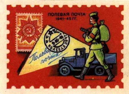 """Набор спичечных этикеток """"Из истории отечественной почты"""""""