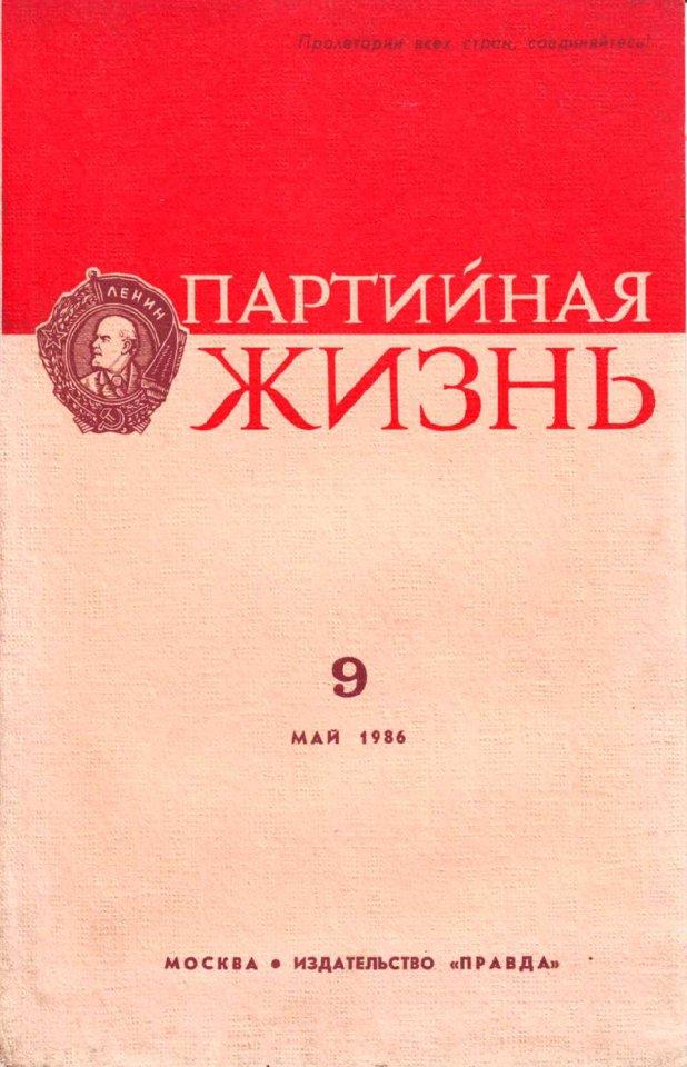 Старая периодика