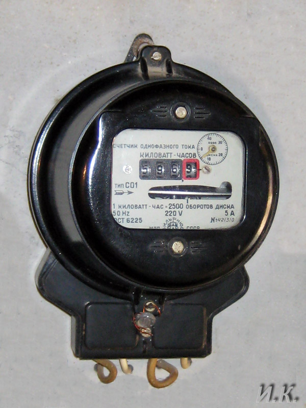 По решению суда житель Ленинска-Кузнецкого Кемеровской области, в доме которого выявили подключение электроприборов...