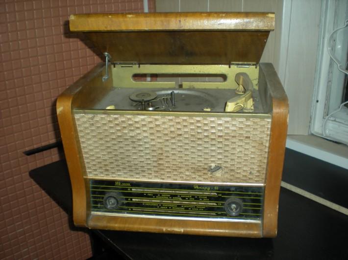 """радиола """"рекорд - 61"""