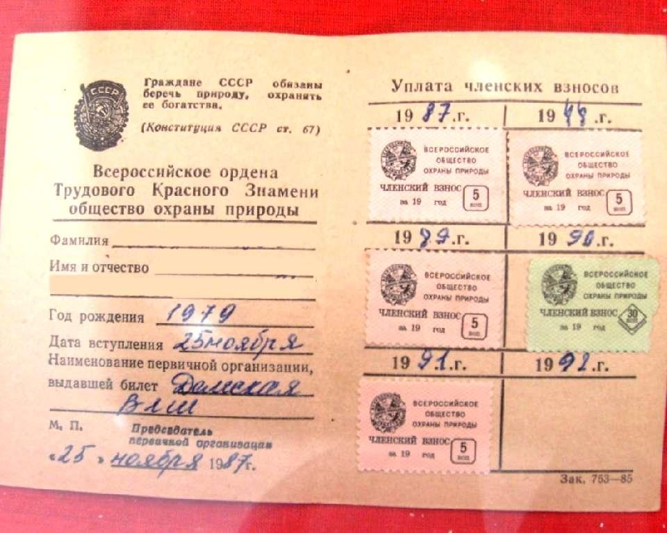 Билеты Охранника 4 Разряда 2013