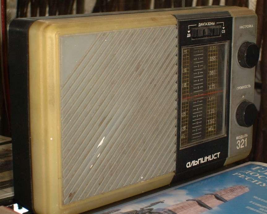 радиоприемник Альпинист-321