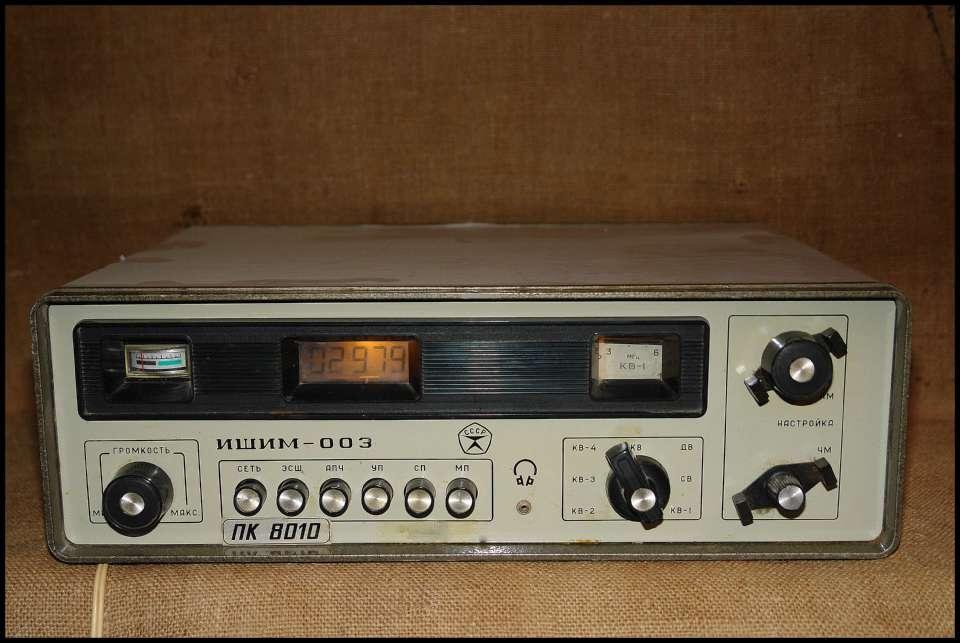 радиоприёмник ИШИМ -003 очень