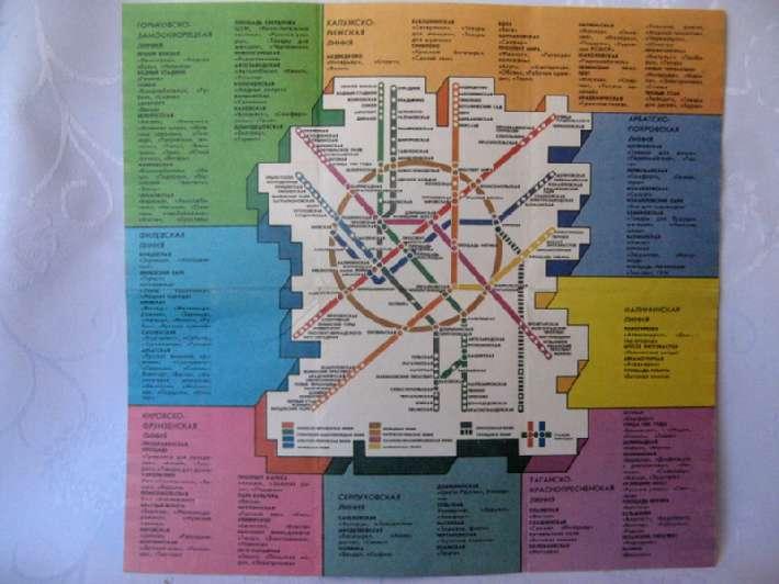 Схема метро Москвы с указанием