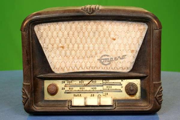 "Радиоприёмник 50-х ""Стрела"""