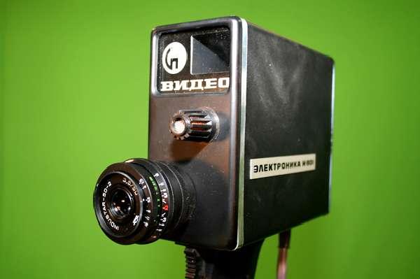 видеомагнитофон.