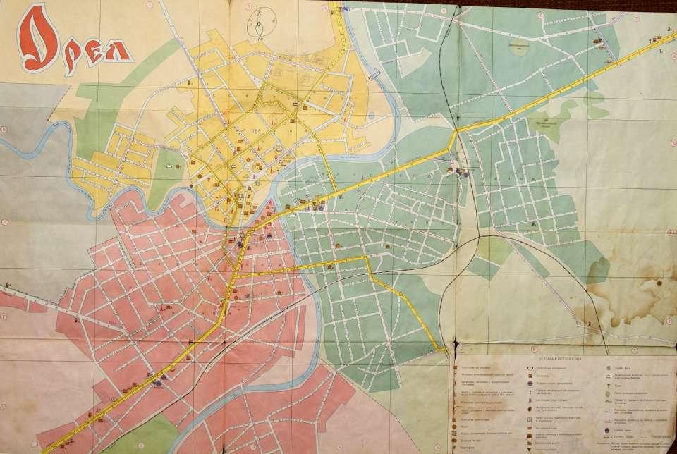 Карта г.Орел 1985г