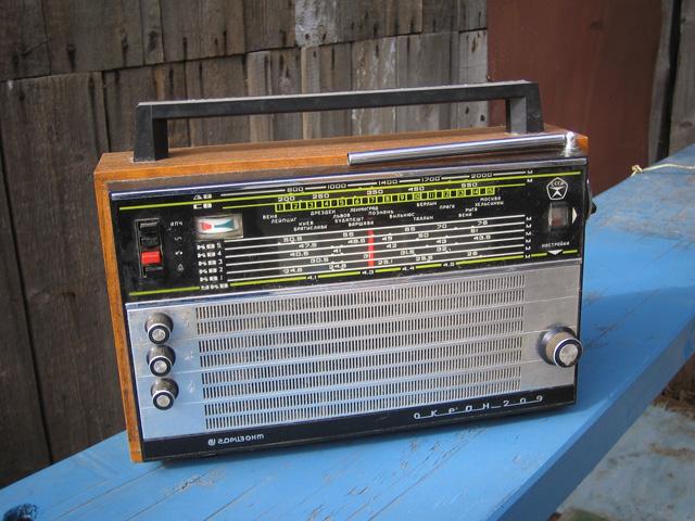 радиоприемник Океан-209,