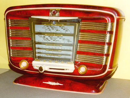 И радиолы ссср 1950 1960 годы