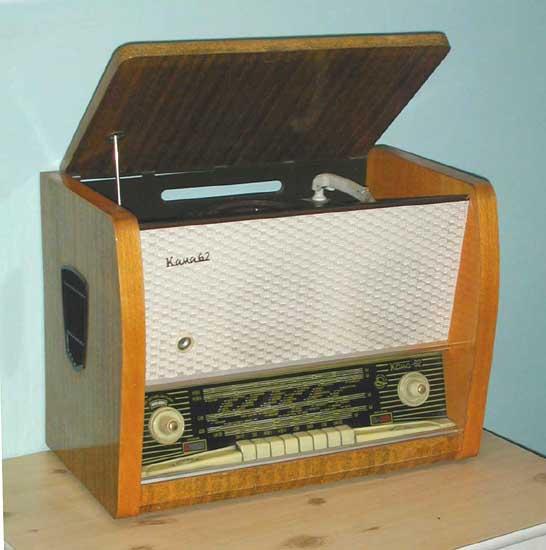 Схема усилителя радиотехника уку-020-стерео