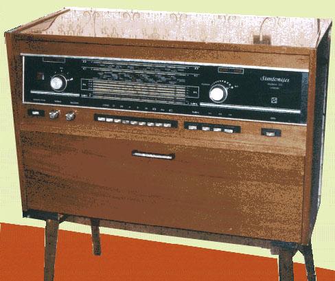 Коротковолновое радио.