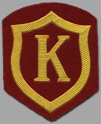 Нарукавные знаки советской армии