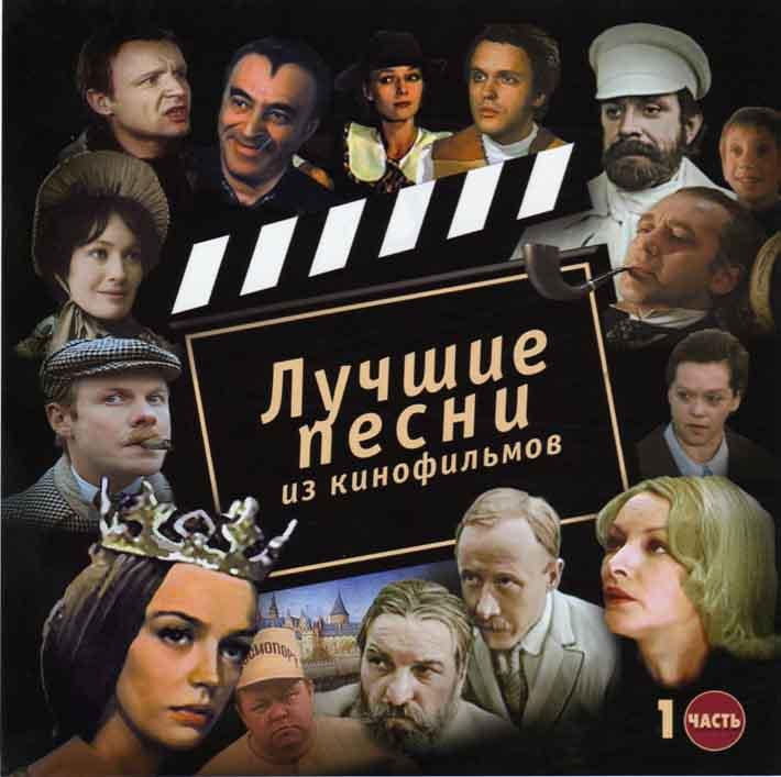 скачать коллекцию советских фильмов