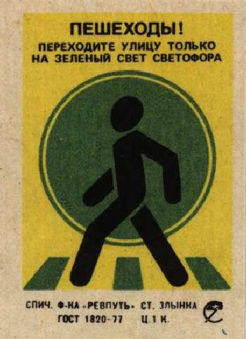 онлайн правила дорожного движения смотреть онлайн