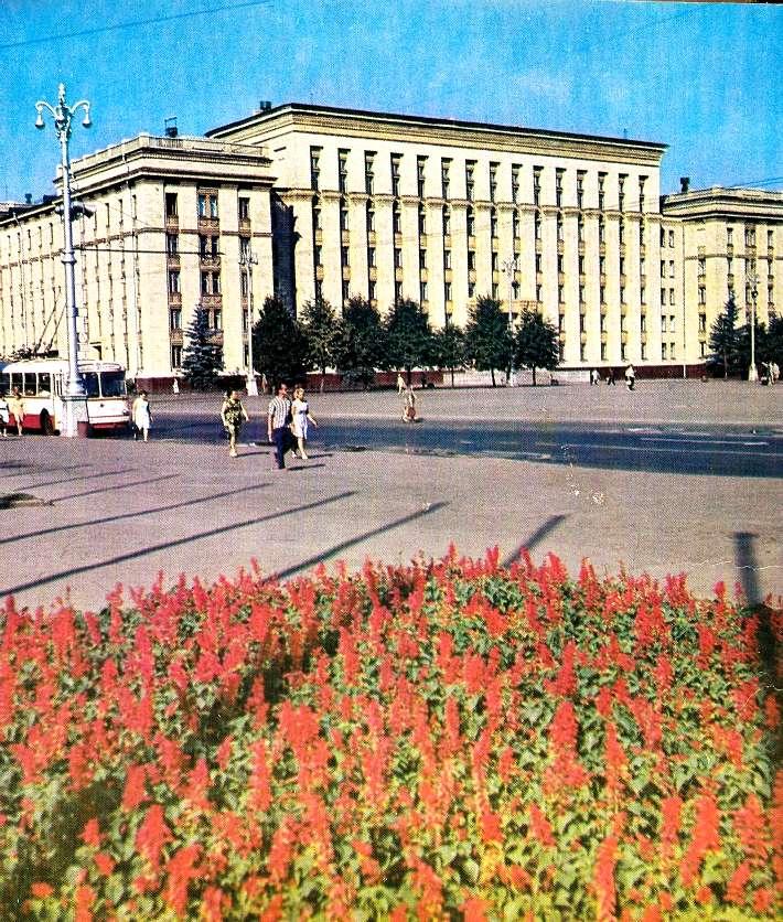 Воронеж 1973 год