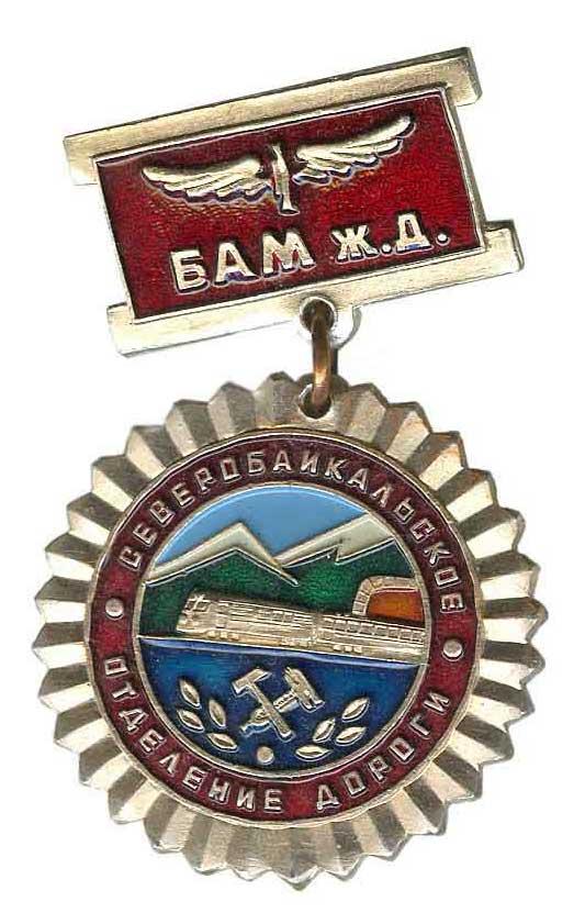 Значки » СССР - Добро пожаловать на ...: etsphoto.ru/sssr-foto-znaychkov.html
